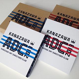 KanazawaADC2013年鑑